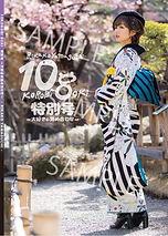 top_sample01m.jpg