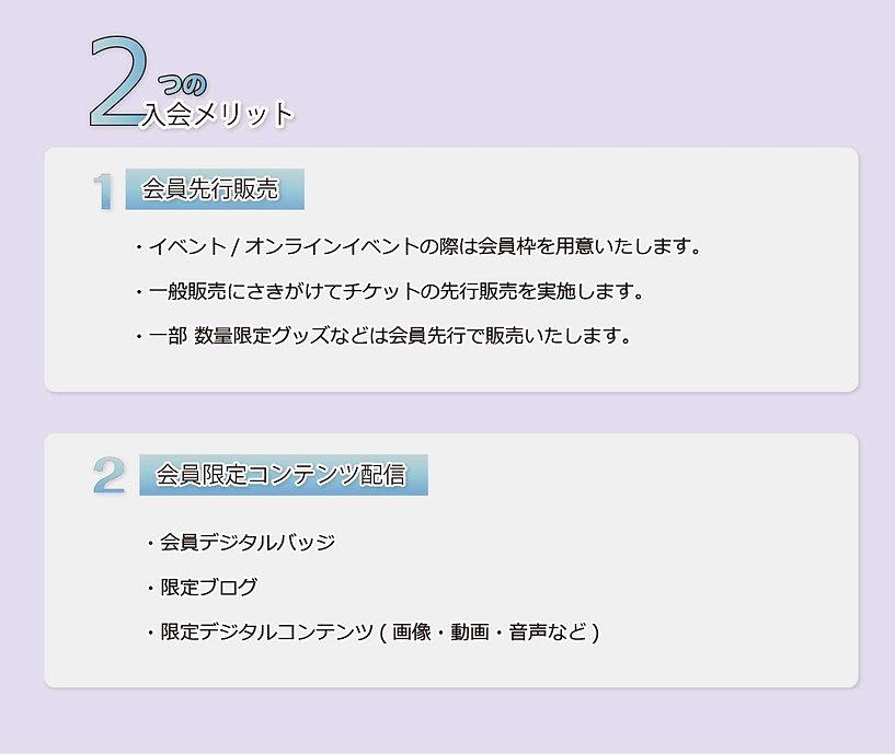 service3_2_1.5x-20.jpg