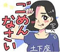 oka_line.jpg