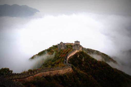 Great Wall (China).jpg