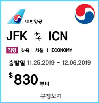 2019-09-13 ECO KE Sale.jpg