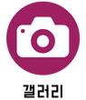photo_icon.png