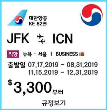 2019-07-05 KE Business Sale.jpg