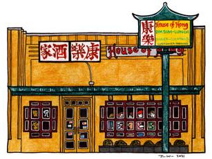 House of Hong (International District)