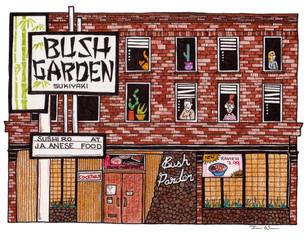Bush Garden (International Distict)