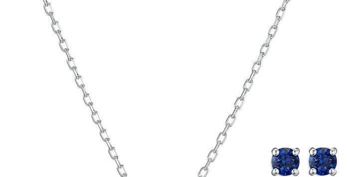 Swarovski smykkesett Attract Round, hvitt