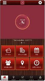 美結アプリ.JPG