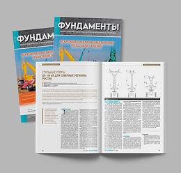 Стальные опоры ВЛ 110 кВ для Северных регионов России