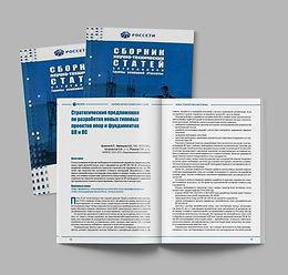 Стратегические предложения по разработке новых типовых проектов опор и фундаментов ВЛ и ПС