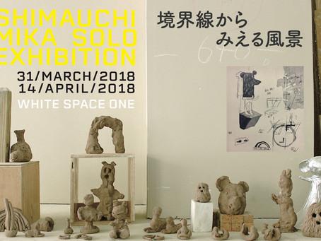 2018年3月31日から福岡、赤坂のWHITE SPACE ONEで個展を開催します。