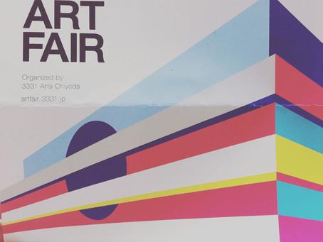 3331アートフェアー アーツ千代田 未来芸術家 遠藤一郎さんのブースで一点作品を出しています。☀️