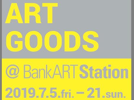 ART BOOK/ART GOODS に参加しています。