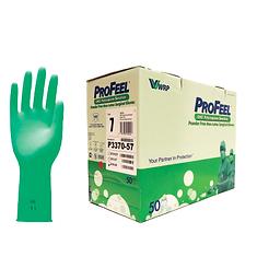 Profeel Polysioprene Sensitive.png
