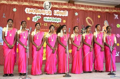 School choir singing prayer song
