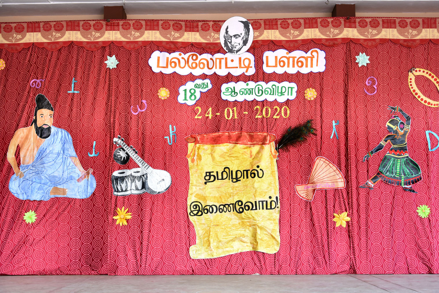 Tamil binds - Moto of our school festival 2019-2020
