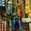 Thumbnail: Tua treo đàn ( cổ tranh , đàn tranh) hoặc các bạn có thể trang trí tuỳ thích nè