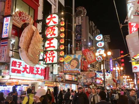 Il quartiere di Namba ad Osaka