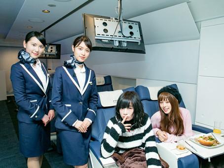 LUOGHI BIZZARRI DAL GIAPPONE - FIRST AIRLINES, PER VIVERE UN'ESPERIENZA DA BUSINESS CLASS – TOKYO