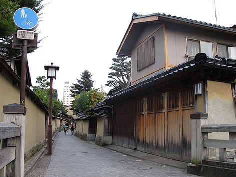 Nagamachi, il quartiere Samurai di Kanazawa
