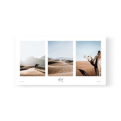 Triptych Poster Wild by Akemi