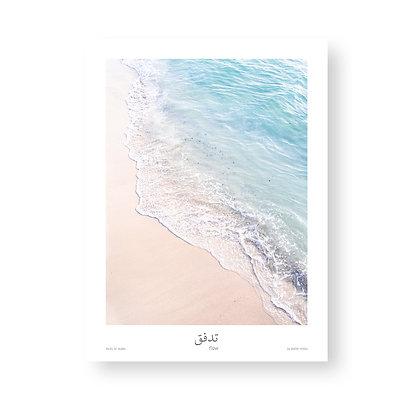 Single Poster Flow by Akemi