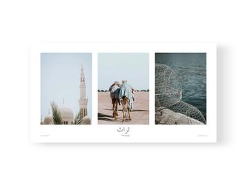 Triptych Mix by Akemi Hoshi