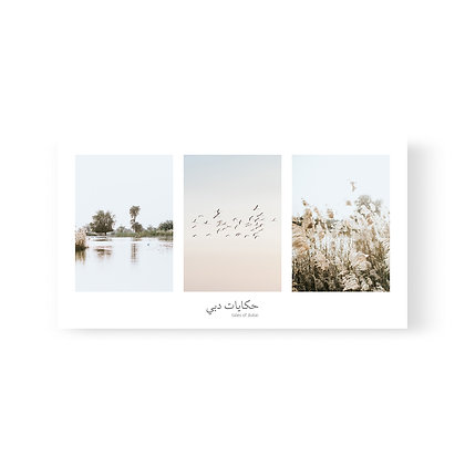 Personalized Triptych Poster