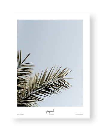 Breeze by Celine Grassy