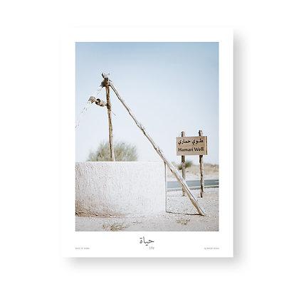 Single Poster Life by Akemi