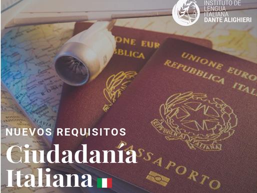 Nuevos Requisitos para obtener la ciudadanía italiana