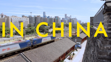 2019 In China | Short Film