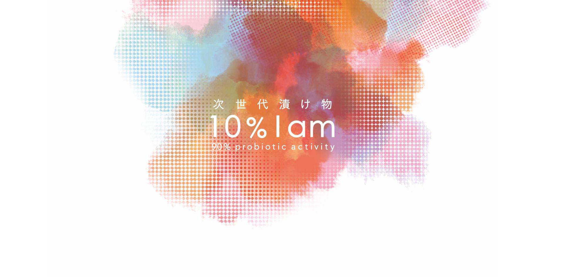 スクリーンショット 2021-01-02 15.51.33.png
