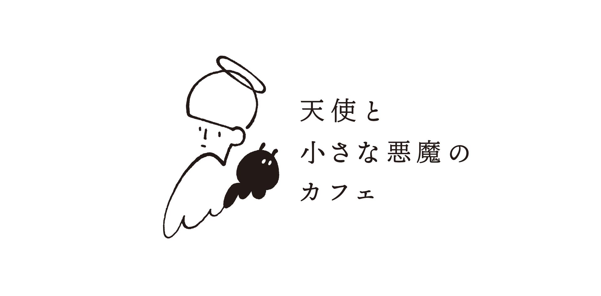スクリーンショット 2021-01-02 18.57.44.png