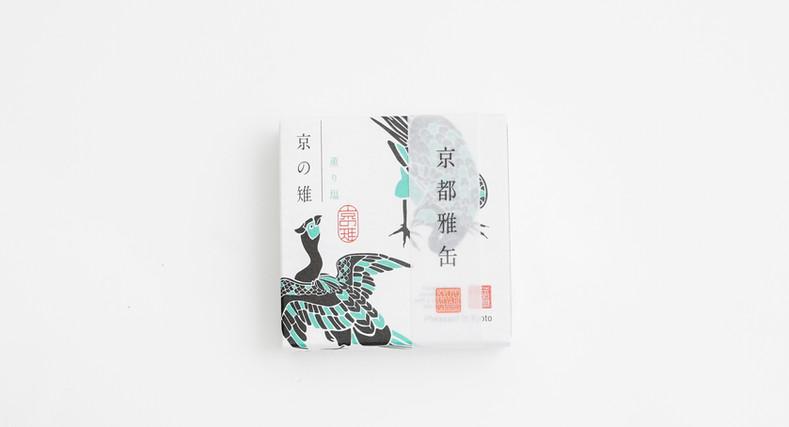 20210415-23_Hitokan_0018.jpg