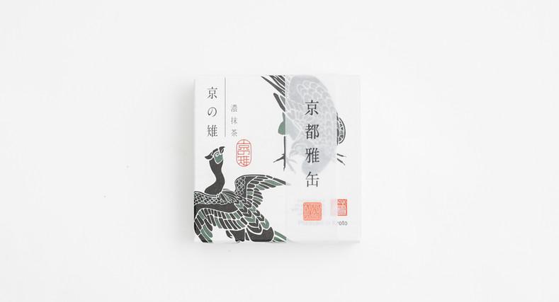 20210415-23_Hitokan_0016.jpg