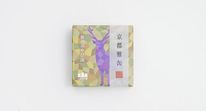 20210415-23_Hitokan_0010.jpg
