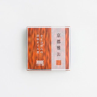 京都雅缶 セイコガニの澄味オイル煮