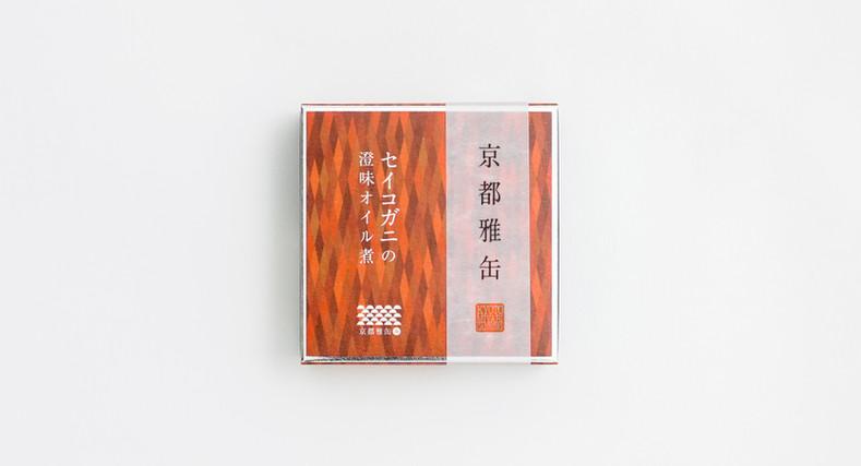 20210415-23_Hitokan_0082.jpg