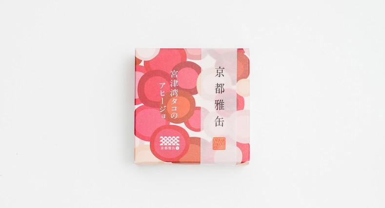 20210415-23_Hitokan_0006.jpg