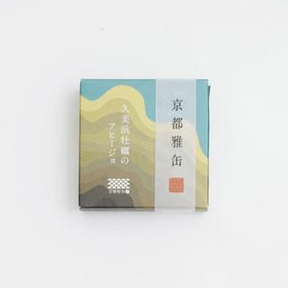 京都雅缶 久美浜牡蠣のアヒージョ