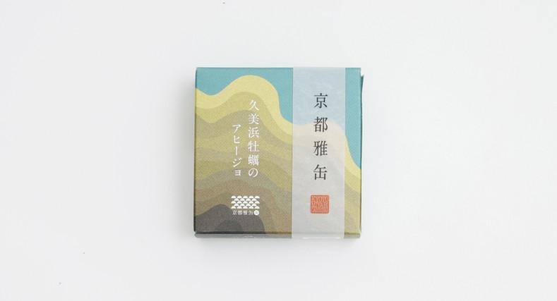 20210415-23_Hitokan_0008.jpg