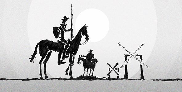O guardião e o resumo da história