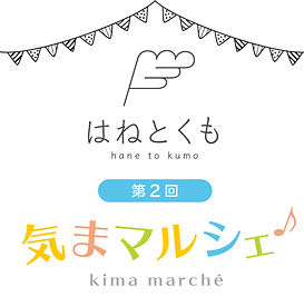 kimama.jpg