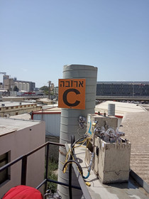 Emissions permit- metal surface treatment factory - Hebrew