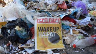 דיגום, מיון ואפיון פסולת עירונית מוצקה