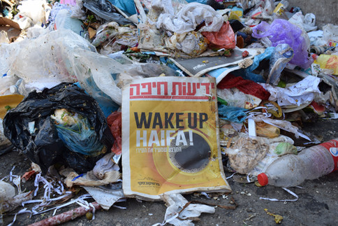 Sampling, sorting, characterizing of municipal solid waste (MSW) - Hebrew