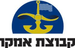 אמקו-ים