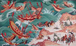 kamikaze mongol.jpg