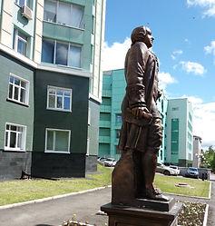 Lomonosov.jpg