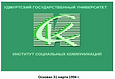 new-logo-ISC-2017.png